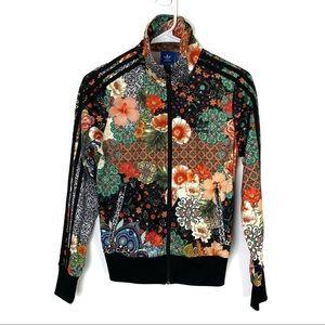 Adidas Jardim Agharta Track Jacket NWOT Size XS !